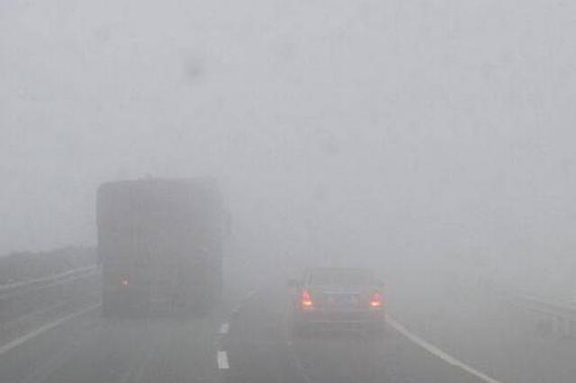 海南岛为何连续7天受大雾天气影响?气象专家释疑