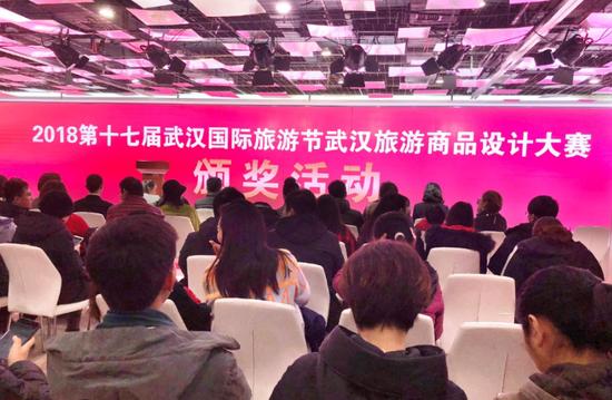 2018武汉旅游商品设计大赛落幕