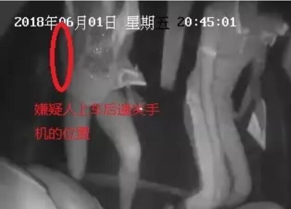 少妇盗刷支付宝被拘留 意外爆出与小男友偷情(图)