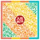 武汉同城交友平台上线