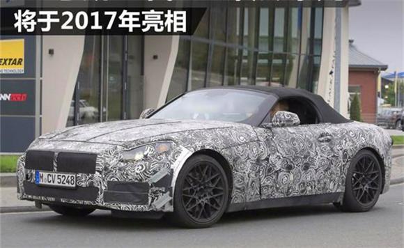 宝马新一代Z4谍照曝光 将于2017年亮相