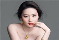 世博娱乐网34位女明星谁最美