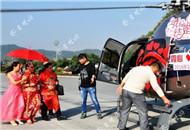 十堰男子租直升机迎娶新娘