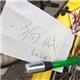"""#女大学生被骂狗贼#武汉女大学生占用公共自行车被骂""""狗贼""""。"""