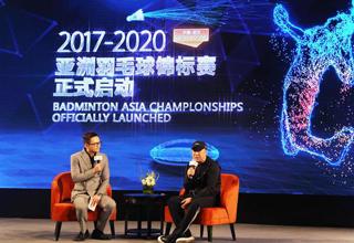 武汉再获亚洲羽毛球锦标赛举办权