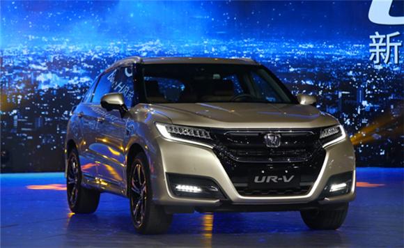 东风本田UR-V上市 售价24.68-32.98万