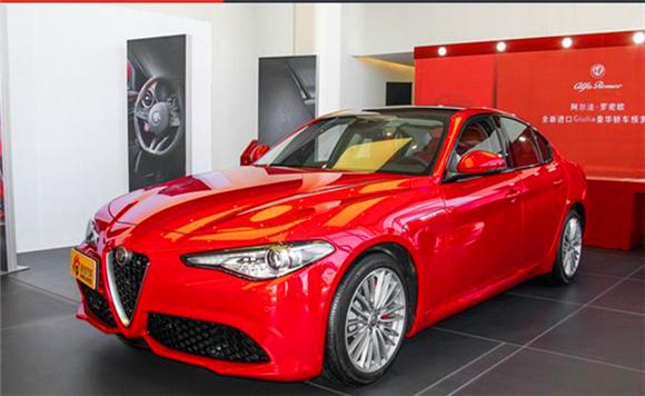 Giulia售价公布 售价33.08-102.80万元