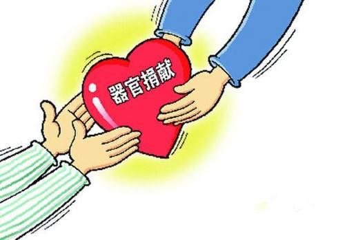 武汉25名肢残人集体签协议 身后捐献角膜回馈社会