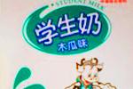 湖北男子9年行贿15名官员 垄断当地学生饮用奶市场
