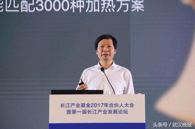 """杨元庆向雷军下""""战书"""":未来5年看谁在湖北投资多"""
