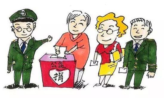 烈士家属为武汉单身母亲捐款 欲长期资助被婉拒