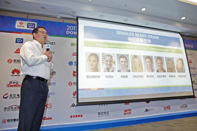2017武网正赛名单揭晓 两位中国球员入围创历史纪录