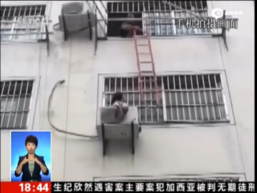 湖北枣阳一女童5楼跌下 坠落空调外挂机