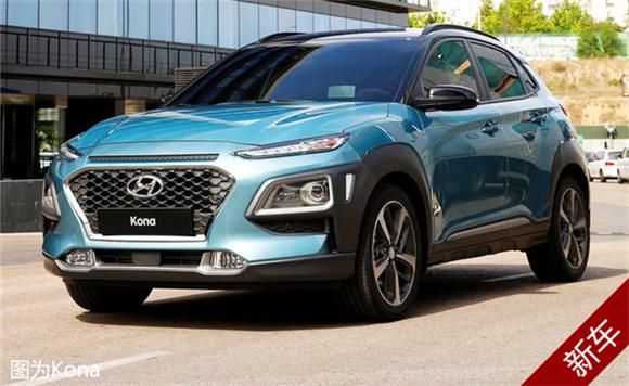 北京现代将投产两款SUV 预计12万起售