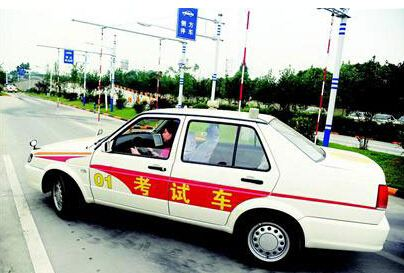 武汉将实施驾考新标准 科目一考后其他科目可一起考