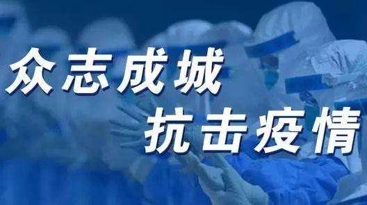 武汉累计治愈出院3万多人,后续如何管理和监测?