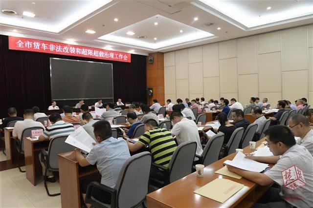 武汉上半年治理超载车辆51万次 共扣1.6万分
