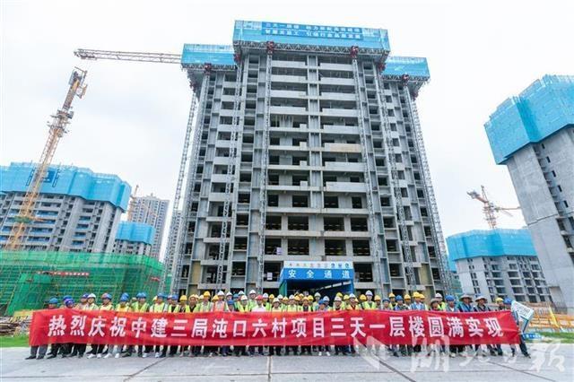 """华中最大装配式建筑示范工程 三天""""长出""""一层楼"""