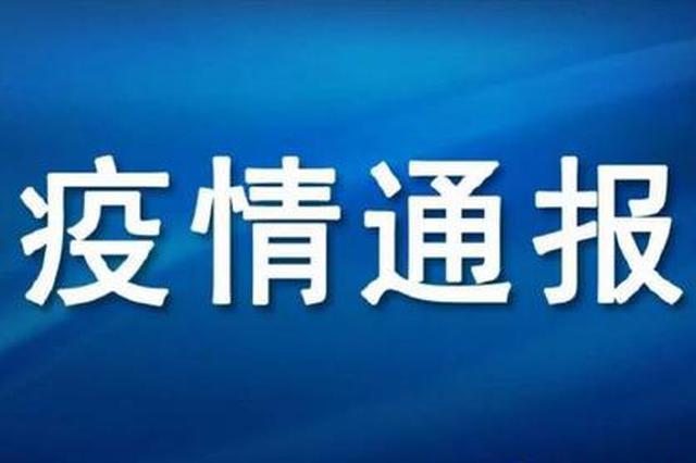 2月24日湖北省无新增确诊病例 现有确诊病例1例
