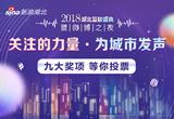 2018湖北互联盛典