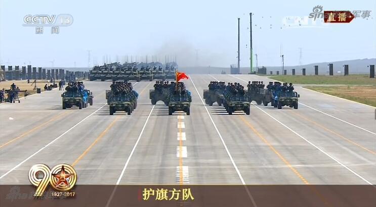 震撼人心的解放军建军90周年大阅兵
