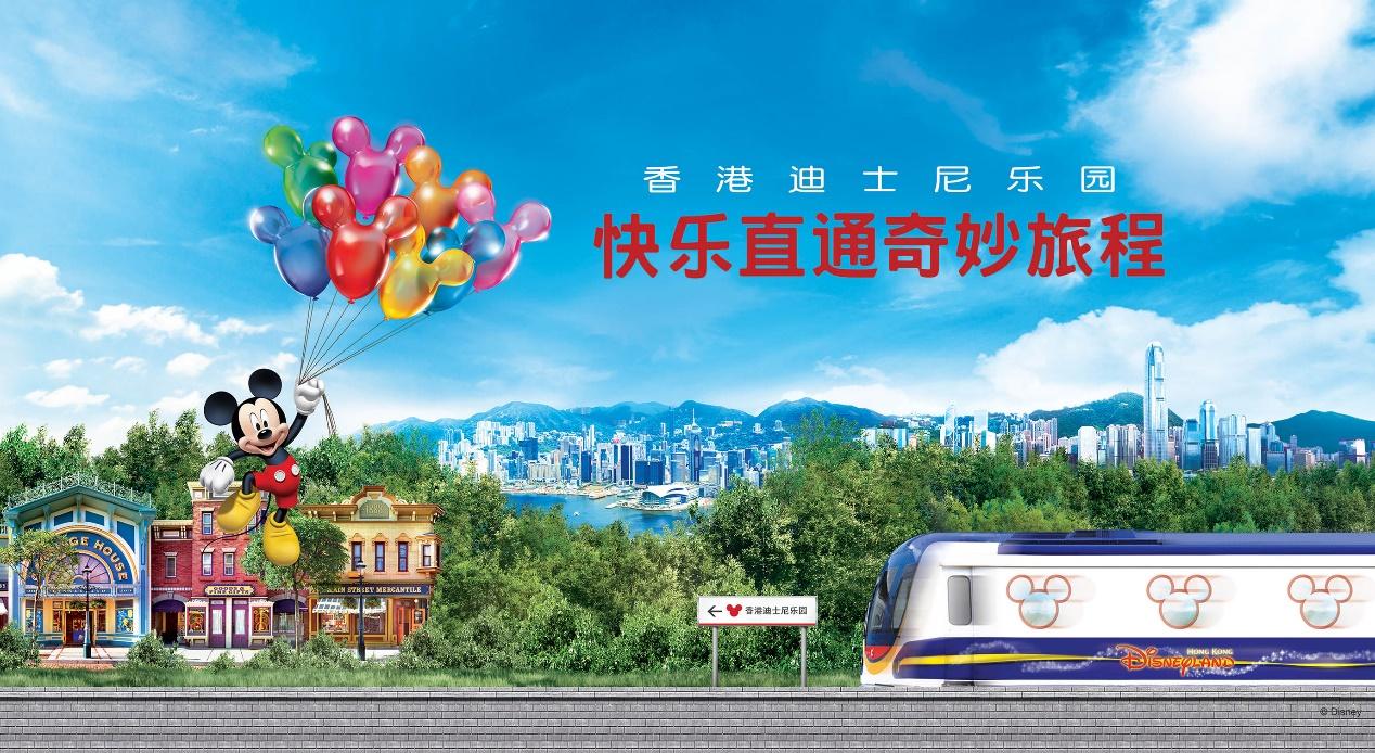 """""""高铁+""""提速旅游新升级  香港迪士尼带来吃喝玩乐精彩体验"""