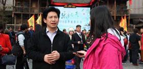 访湖北省恩施州旅游委副主任胡福先