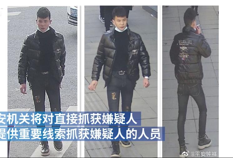 钟祥发生一起重大刑事案件 嫌疑人19岁警方悬赏3万元