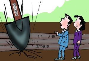 武汉一单位野蛮施工挖破天然气管道 肇事方被罚10万