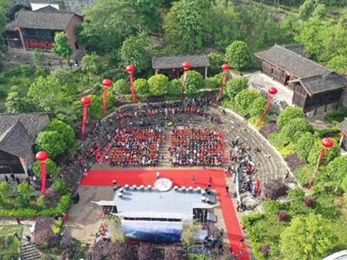 巴东纤夫文化旅游节开幕