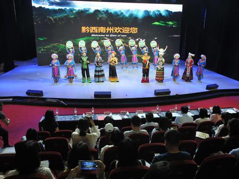 黔西南旅游推介活动在武汉举行
