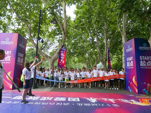 台湾周300名鄂台青年东湖开跑