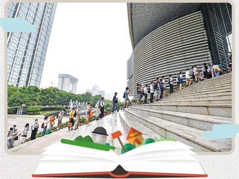 湖北省图书馆恢复开馆100天