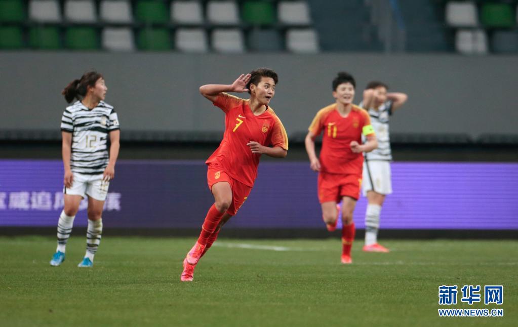 中国女足拿下东京奥运会入场券