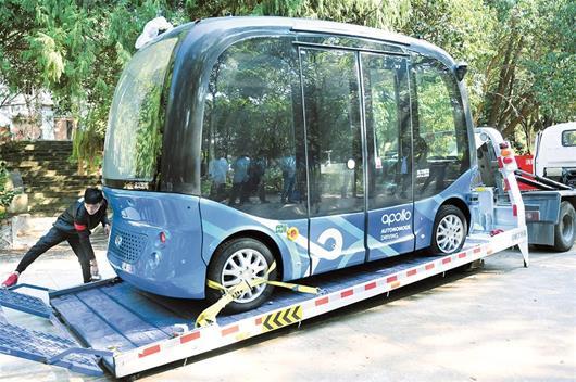 无人驾驶巴士将在武汉运营 没有方向盘你敢坐吗?