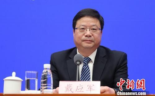 5月14日,国务院新闻办公室举行新闻发布会,国家邮政局副局长戴应军介绍中国2019世界集邮展览有关情况,并答记者问。中新社记者 杨可佳 摄
