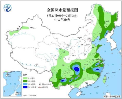 全国降水量预报图(5月22日08时-23日08时)