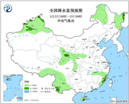 全国降水量预报图(5月23日08时-24日08时)