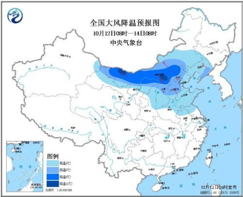 全国大风降温预报图(10月12日20时-14日20时)图片来源:中央气象台