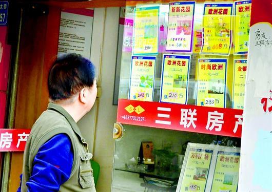 图为武昌徐东二手房中介门店,降价信息标上红色