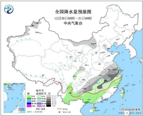 全国降水量预报图(12月30日08时-31日08时)