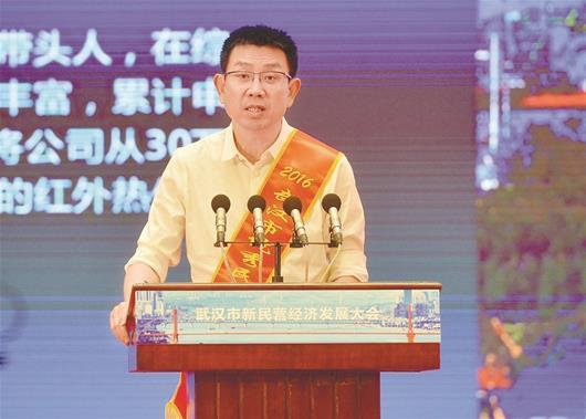 图为黄立武汉高德红外股份有限公司董事长