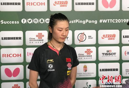 王曼昱拿下国乒内战,晋级世乒赛女单四强 马元豪 摄