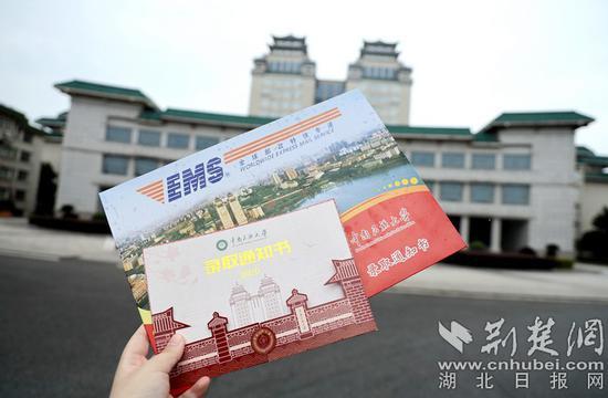 中南民族大学录取通知书。通讯员供图