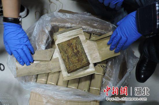 湖北宜昌破获特大跨省邮寄毒品案 一人被判死刑