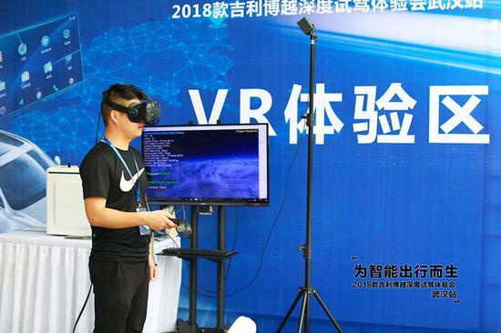 VR世界,带你走进工厂