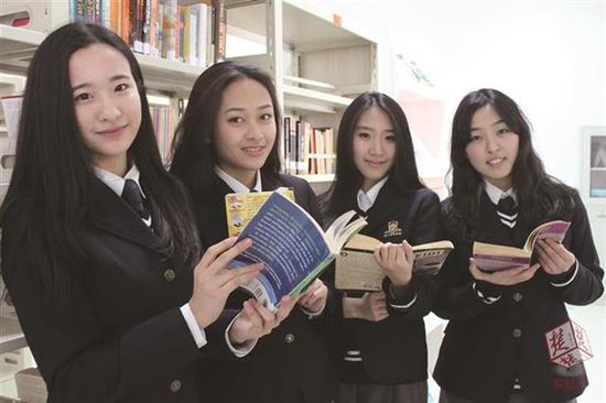 枫叶国际学校高中校服