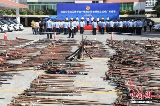 资料图:2018年9月20日,广西柳州市集中销毁各类枪支5224支、仿真枪5313支、管制刀具582把,弓弩261把。?#33322;?摄