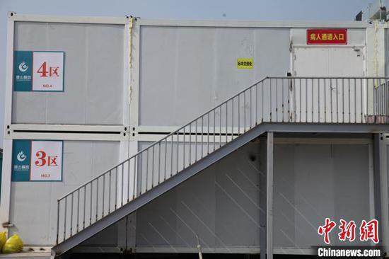 [救护车收费站被拦]鄂州雷山医院8个病区压缩至2个 累计治愈292人