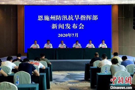 恩施州防汛抗旱指挥部召开新闻发布会 董晓斌 摄